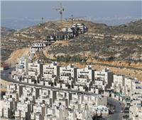أمريكا تدين قرار إسرائيل ببناء مستوطنات جديدة بالضفة الغربية
