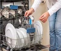 لربة المنزل.. 4 خطوات لاستخدام غسالة الأطباق لتوفير فاتورة الكهرباء 