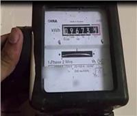 10 حالات يحق لشركة الكهرباء فيها رفع العداد وتحرير محضر