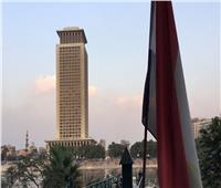 مصر تعرب عن قلقها إزاء تغيير وضعية «فاروشا» بقبرص