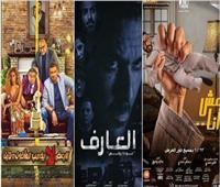 أحمد عز وكريم عبد العزيز وتامر حسني في صدارة شباك تذاكر عيد الأضحى