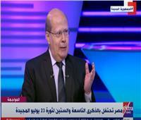 عبدالحليم قنديل: «حياة كريمة» تُؤسس لعدالة اجتماعية وتخدم 58 مليون مصري