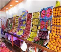 أسعار الفاكهة في سوق العبور بثالث أيام عيد الأضحى المبارك