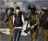 الاحتلال الاسرائيلي يصيب فلسطينيا ويعتقل 8 آخرين بالضفة الغربية