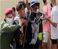 واشنطن: تصرفات قوات الأمن الكوبية العنيفة تفضح خوف النظام من شعبه