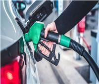 لماذا قررت لجنة تسعير البترول رفع أسعار البنزين 25 قرشًا؟