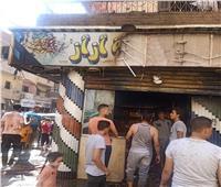 السيطرة على حريق «مقلة» بمدينة ناصر في بني سويف
