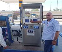 وزير التموين: توجيهات للمديريات وقطاعات الرقابة بمتابعة محطات الوقود