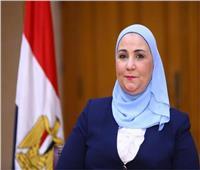 وزيرة التضامن: معرض ديارنا بمارينا يحمل عددًا من الرسائل التسويقية