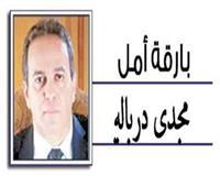 البريد المصرى يرتدى ثوب التطوير