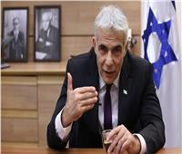وزير الخارجية الإسرائيلي: يجب التحرك في غزة..«الاقتصاد مقابل الهدوء»