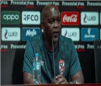 موسيماني : لاعبو الأهلى لا يتناولون الكحول