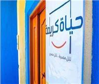 بعد تطوير القرى.. أهالي المنيا: «الحلم أصبح حقيقة وخرجنا للنور»| صور