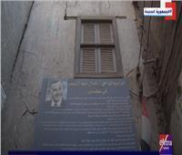 بمناسبة ذكرى ثورة يوليو.. جولة خاصة داخل منزل الزعيم جمال عبد الناصر  فيديو
