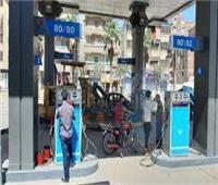 ضبط ٣ محطات وقود لتلاعب أصحابها بالمواد البترولية