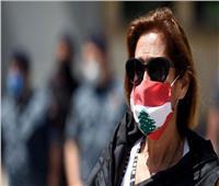 مسئول لبناني: استمرار زيادة حالات كورونا وارتفاع نسب الإصابة بين الأصغر سنا