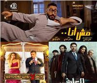 «مش أنا» يتصدر قائمة إيرادات أفلام السينما في عيد الأضحى
