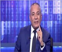 تأجيل دعوى اتهام أحمد موسى للدكتور أيمن ندا بالسب والقذف