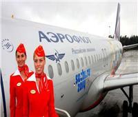 الغرف السياحية: 9 أغسطس عودة الطيران الروسي لمصر