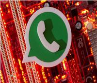 مسئولون حكوميون من انحاء العالم يتعرضون للاختراق على واتساب