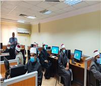 الأوقاف: بدء فعاليات الدورة الـ 45 في الحاسب الآلي «ICDL» بالأكاديمية