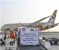 الإمارات ترسل طائرة إمدادات طبية إلى رواندا لمواجهة كورونا | فيديو