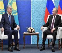 بوتين يجري اتصالًا هاتفيًا مع رئيس كازاخستان لمناقشة الأوضاع الإقليمية