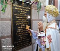 الانبا اسحق يدشن كنيسة القديس ماريوحنا الحبيب بإيبارشية طما