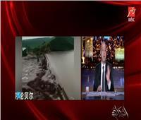 عمرو أديب: الصين لجأت لتفجير «سد» لإطلاق مياه الفيضانات | فيديو