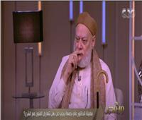 علي جمعة يشيد بأغنية «ولد الهدى»  فيديو