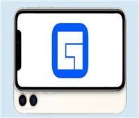 «فيسبوك»: منصة جديدة مخصصة للألعاب على هواتف «آيفون»