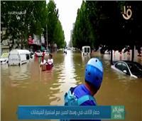 حصار الآلاف في وسط الصين مع استمرار الفيضانات.. فيديو
