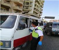 تحرير 845 محضرًا لعدم الالتزام بارتداء الكمامات بالجيزة