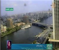 الأرصاد: ارتفاع درجة الحرارة بالقاهرة إلى 38 في نهاية الأسبوع