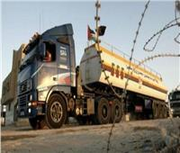 إسرائيل تمنع دخول شحنات وقود إلى غزة
