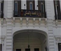 «الصحة» تدعو المواطنين للتبرع بالبلازما لانقاذ مرضي «الهيموفليا»