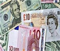 انخفاض جماعي لأسعار العملات الأجنبية بداية تعاملات اليوم 25 يوليو