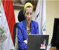وزيرة البيئة تعلن إنشاء الشبكة القومية لرصد ملوثات الصرف الصناعي