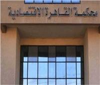 نيابة النقض توصي بتأييد الأحكام على المتهمين في قضية احتكار الدواء