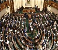 مجلس النواب يوافق من حيث المبدأ علي مشروع قانون حماية وتنمية البحيرات