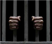 تجديد حبس المتهمين بقتل شاب خلال مشاجرة على قطعة أرض