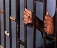 خلعته فشوه وجهها بـ«مية نار».. القبض على متهم بالاعتداء على زوجته بالعمرانية