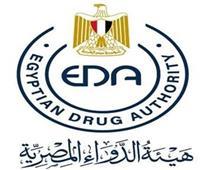 الانتهاء من اعتماد هيئة الدواء لـ«لقاح سينوفاك» المصري بداية أغسطس