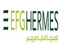 «هيرميس» تعلن إتمام الإصدار الخامس بقيمة 211 مليون جنيه ضمن برنامج إصدار سندات توريق