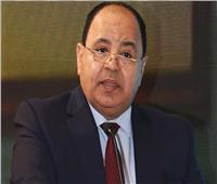 معيط: مصر من أفضل الدول في خفض معدل الدين للناتج المحلي