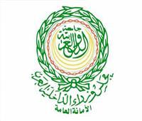 مجلس وزراء الداخلية العرب يدين العملية الإرهابيةالحوثية تجاه السعودية