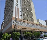 جامعة المنصورة تستضيف المؤتمر القومي الـ38 لعلم الراديو
