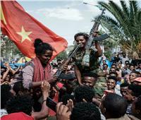 جبهة تحرير «تيجراي» تستولي على بلدتين في «أمهرة» وتستعد للعاصمة