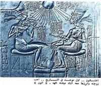 أشهر قصص الحب في مصر القديمة