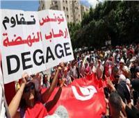 خبيرة استراتيجية: حركة النهضة الإخوانية سقطت اليوم بـ«تونس»